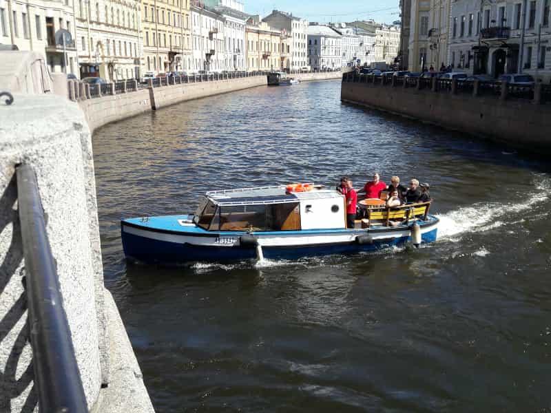 boat nechto
